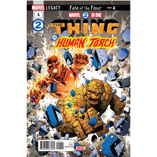 Story Arc - Marvel 2-in-One - Fate of the Four