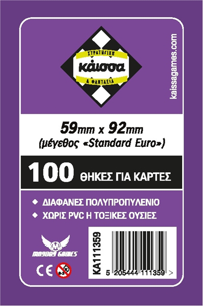 Mayday Games Sleeves: Standard Euro (100)