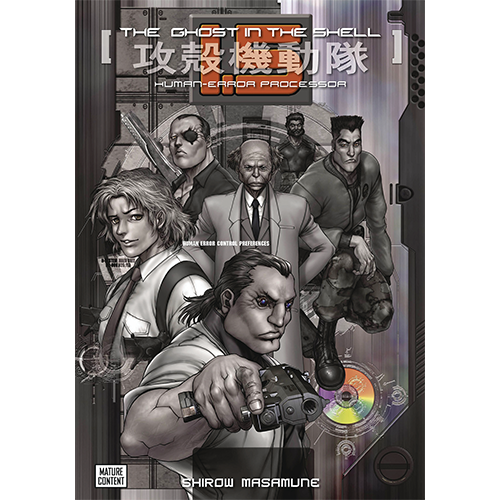 Ghost in the Shell Deluxe HC Edition Vol 01.5