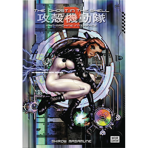 Ghost in the Shell Deluxe HC Edition Vol 02