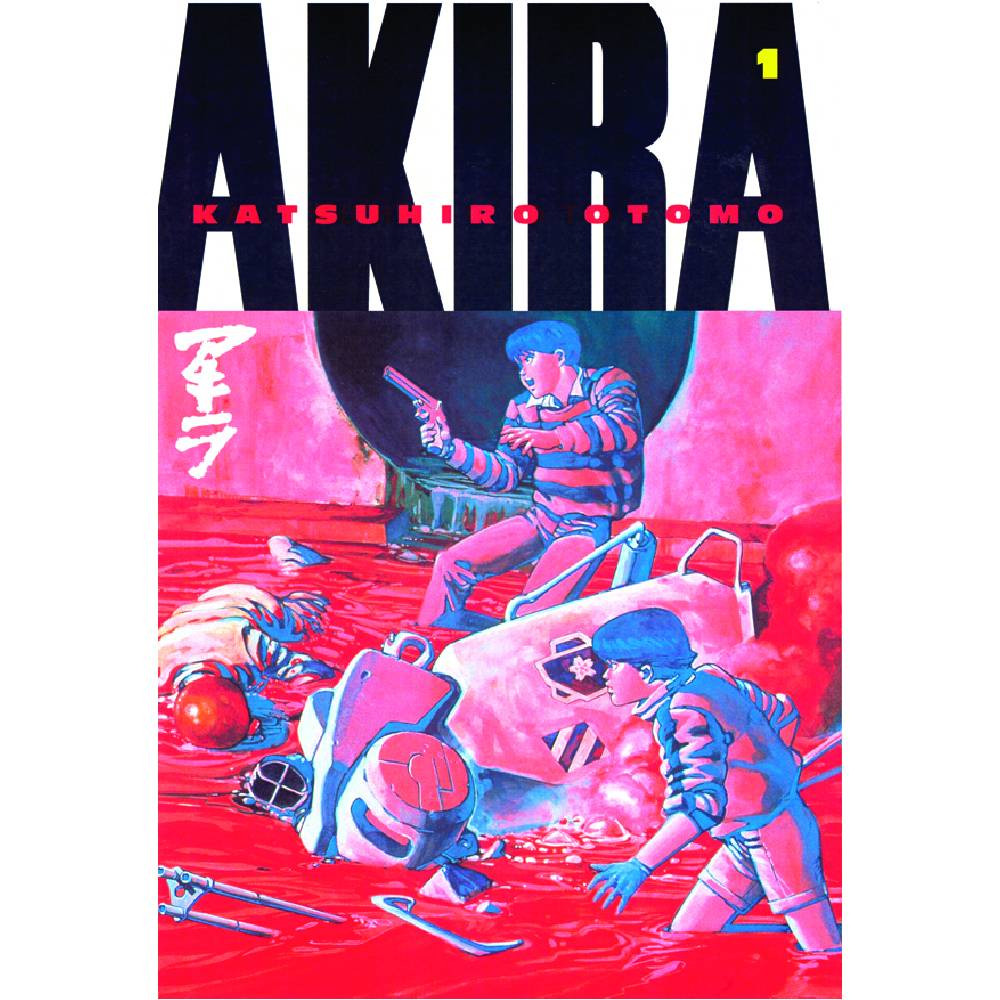 Akira Kodansha Edition GN Vol 01