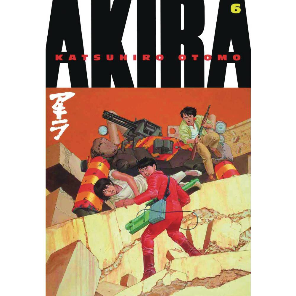 Akira Kodansha Edition GN Vol 06