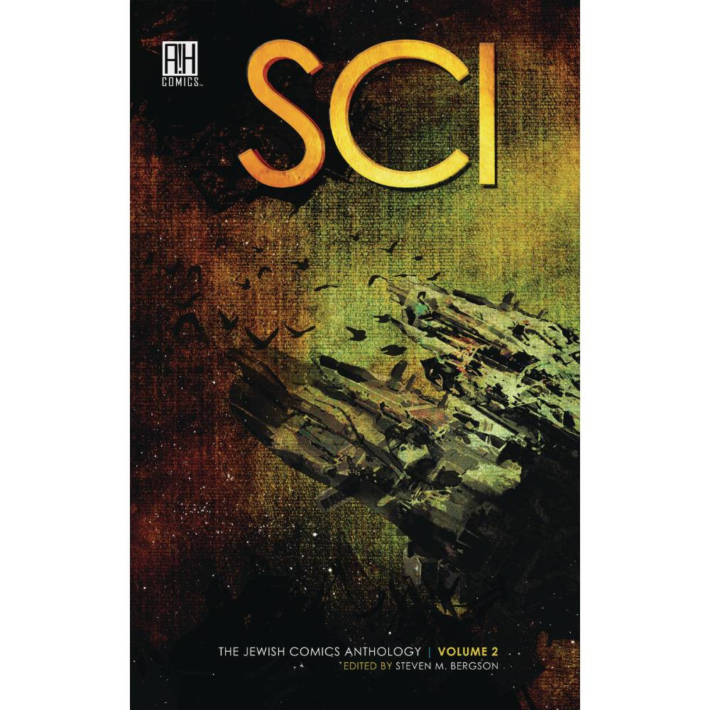 Sci The Jewish Comics Anthology SC