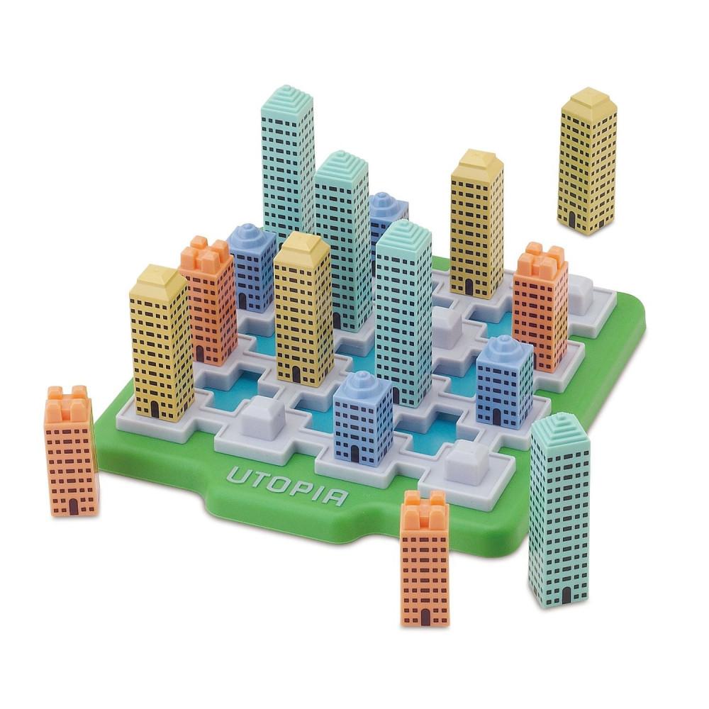 IQ Booster Cityscape - 2