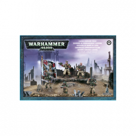 Warhammer: Cadian Command Squad