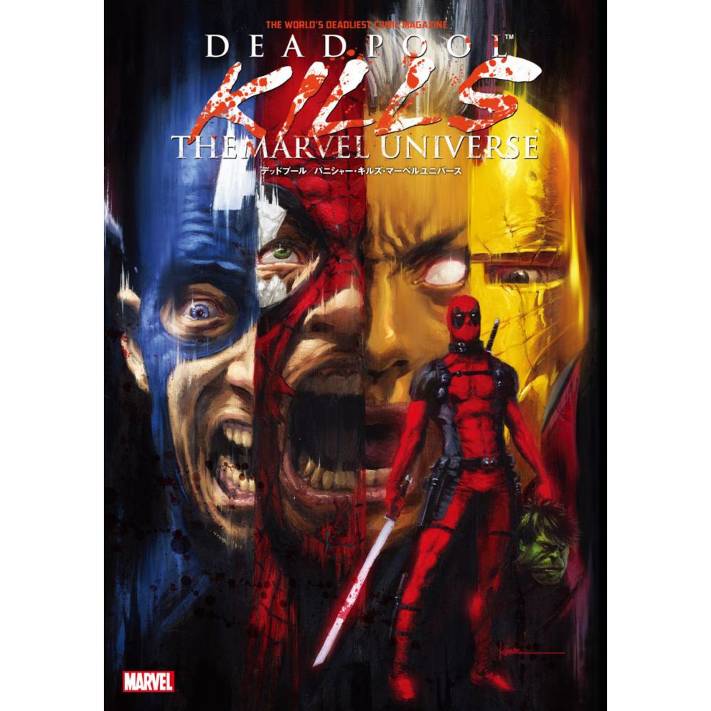 Deadpool Kills Marvel Universe TP