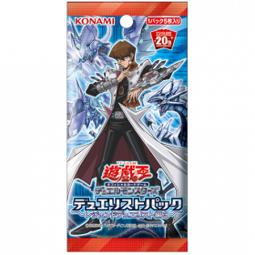 Yu-Gi-Oh!: Legendary Duelists: White Dragon Abyss Booster