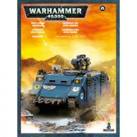 Warhammer: Space Marine Razorback
