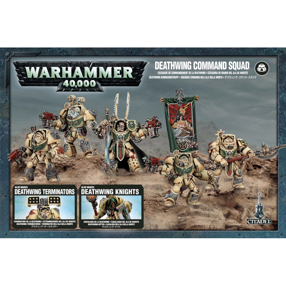 Warhammer: Deathwing Command Squad