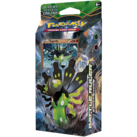 Pokemon Trading Card Game: Fates Collide - Sky Guardian