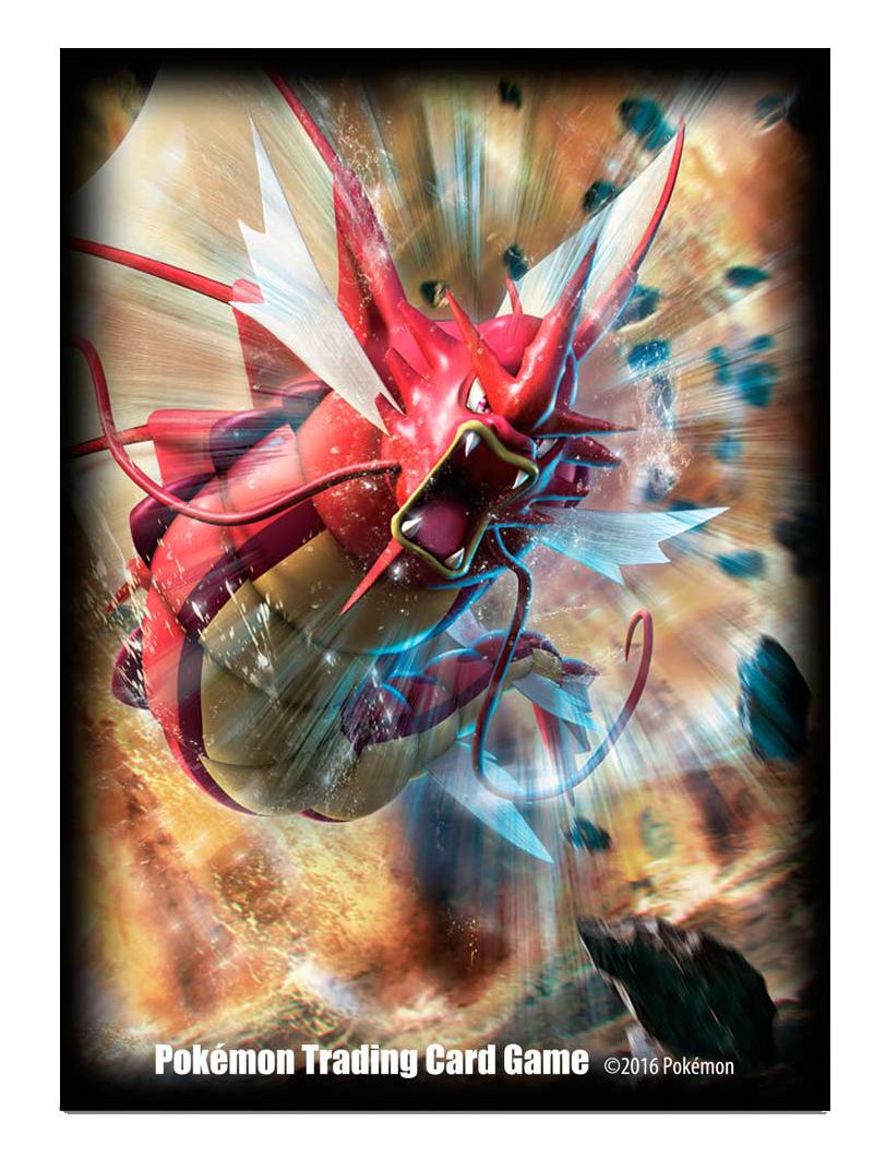 Ultra PRO Sleeves: Pokemon - Shiny Mega Gyarados (65)
