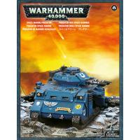 Warhammer: Predator