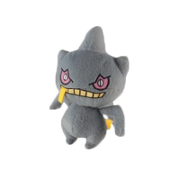 Pokemon: Banette Plush