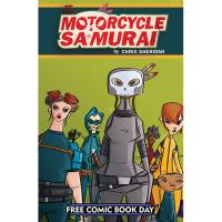 FCBD 2015 Motorcycle Samurai