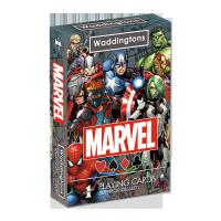 Mystery Mini Blind Box: Marvel: Avengers Infinity War